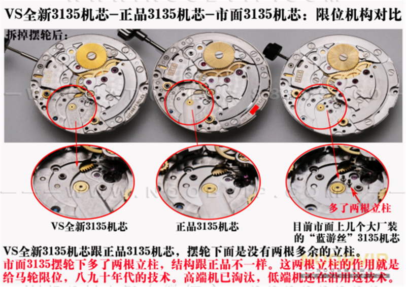VS厂劳力士绿水鬼116610LV腕表评测-市场性价比最好的版本插图8