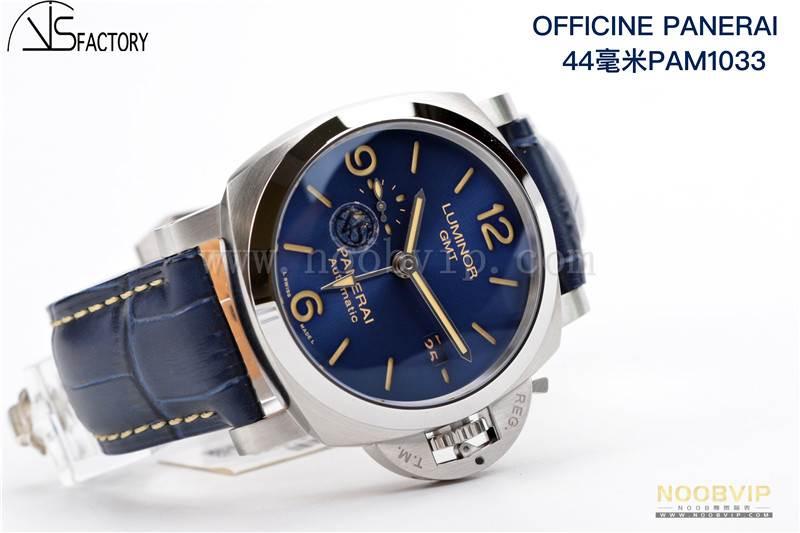 VS厂沛纳海pam1033蓝盘GMT腕表评测